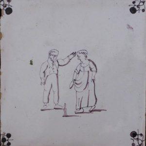 Antieke kinderspeltegel, kaarske